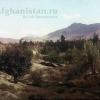 Пейзаж в районе Карабаха.  1987г.