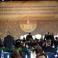 Международная конференция правоохранительных органов по борьбе с наркотиками
