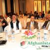 Заседание МПК в Кабуле