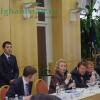 Международный семинар