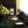 В Москве чтили память маршала Фахима