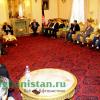 Посольство ИРА в Москве