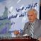 Экономическая перспектива Афганистана в рамках ШОС