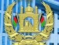 Афганский МИД: Россия поставит Афганистану 15 тысяч тонн зерна