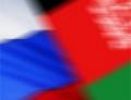 Афганские власти выразили благодарность России за зерно