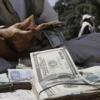 Экономика постконфликтного Афганистана: некоторые проблемы развития