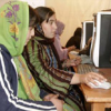 Некоторые итоги процесса информатизации Афганистана