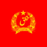 Рахин: Апрельский переворот остановил процесс демократизации Афганистана