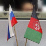 Российско-афганская экономическая деятельность в 2011 году