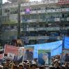 Афганская оппозиция решила сократиться