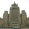 Москва продолжит усилия по нормализации обстановки в Афганистане