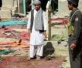 Афганский гамбит