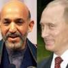 Письмо Карзая Путину