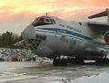 Власти Подмосковья направили в Афганистан гуманитарную помощь