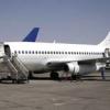 Прямые рейсы Кабул-Алматы-Кабул