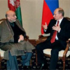 О чем говорили Путин и Карзай?