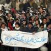 Пакистанский след в кандагарском взрыве
