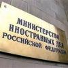 Москва готова ускорить решение проблемы афганского долга