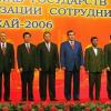 Хамид Карзай отметил роль ШОС в борьбе с терроризмом