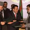 Трансафганский газопровод как фактор стабильности