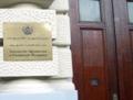 В Москву прибыл новый посол Афганистана