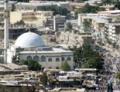 В Кабуле пройдет форум развития Афганистана