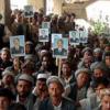 Афганские власти: демонстрация в Шибиргане была несанкционированной