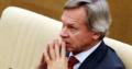 Алексей Пушков: Отказ НАТО от сотрудничества с РФ может подвергнуть угрозе вывод войск из ИРА