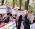 В Кабуле прошла демонстрация против вмешательства иностранцев в дела Афганистана