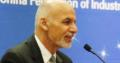 Ашраф Гани призвал афганцев сдать кровь для стражей порядка