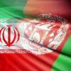 Кабул рассчитывает на подписание соглашения о партнёрстве с Ираном в течение нескольких недель