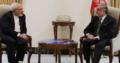 Министр иностранных дел Ирана совершил визит в Афганистан