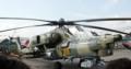 Ханиф Атмар искал в Москве боевые вертолеты для борьбы с «Исламским государством»