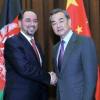 Главы МИД Афганистана и Китая обсудили вопросы развития сотрудничества