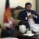 Поколение наследников. Будущее афганских политических кланов