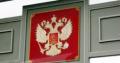 Посольство России в Афганистане осудило гибель мирных жителей в Кундузе