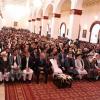 АКЦЕНТЫ НЕДЕЛИ: Политический процесс в Афганистане 17 апреля-14 мая 2017 года
