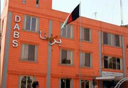 Экспорт электроэнергии из Таджикистана в Афганистан возрастёт на 100 МВт