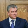Спикер Госдумы призвал НАТО к более активной борьбе с афганской наркоугрозой