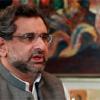 Афганистан готовится к приезду премьер-министра Пакистана