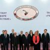 Страны-участницы Ташкентской конференции приняли декларацию по мирному процессу