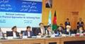 В Индонезии готовится конференция улемов по афганскому мирному процессу