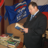 Юрий Швыткин: «Нам небезразлична судьба наших границ»
