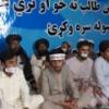 Гельмандское движение – новый участник внутриафганского мирного диалога