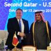 Майк Помпео обсудил афганский мирный процесс с главой МИД Катара