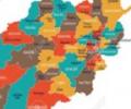 В Афганистане могут быть сформированы пять новых провинций