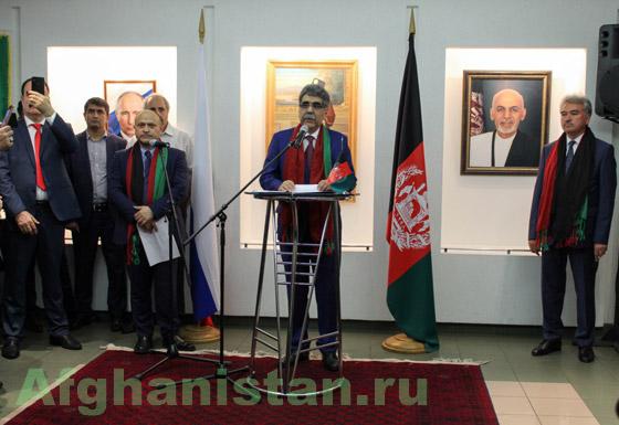 В Москве отметили 100-летие независимости Афганистана