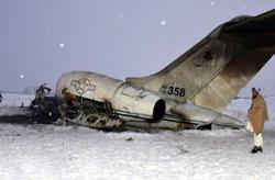 При крушении американского самолёта в Газни погибли по меньшей мере двое военных