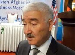 Посол Казахстана