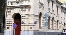 Посольство ИРА